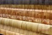 linoleum flooring samples